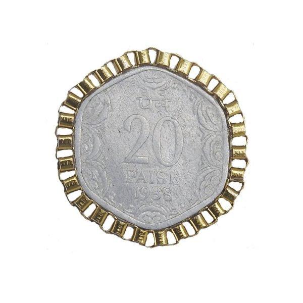 20 paisa ring-2